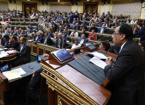 البرلمان يمنح الثقة للحكومة.. و«مدبولى»: تجاوزنا مرحلة المسكنات.. وننطلق لـ«التخطيط التنموى»
