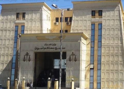 """""""أمن الدولة"""" في أسوان تعيد قضية """"الدفوف"""" للمحكمة لاستشعارها الحرج"""