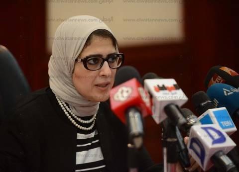 وزيرة الصحة: إخلاء 30% من أسرة المستشفيات استعدادا للعيد