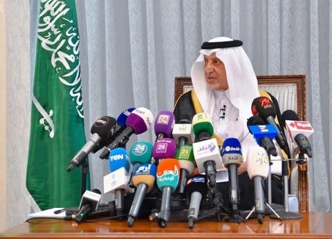 الفيصل: السعودية لا تتدخل في شؤون الدول الإسلامية عن طريق الحج