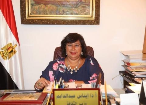 وزيرة الثقافة: المنتدى يجعل من الشباب الحاضرين سفراء لنا ببلادهم