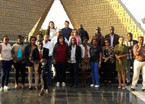 وفد الصحفيين الأفارقة يزور قبر الجندي المجهول