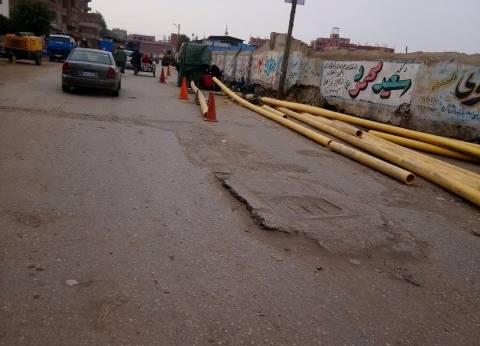 """أحمد بدوي: حل أزمة توصيل الغاز الطبيعي لمنطقة """"خلف السكة الحديد"""" بطوخ"""