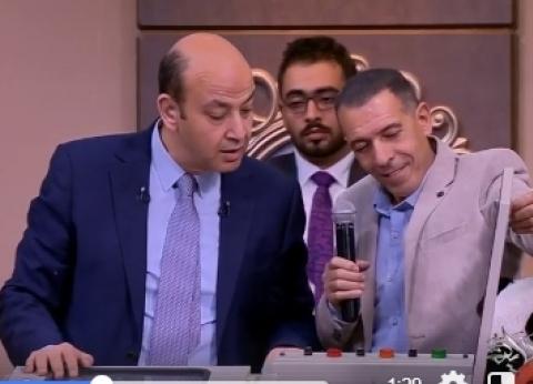"""""""مصر قوية بشبابها"""".. عمرو أديب يقدم نماذج ناجحة لصغار المستثمرين"""
