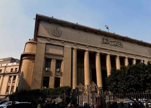 الوقائع المصرية تنشر قرار الجنايات بإدراج 1529 على قوائم الإرهاب