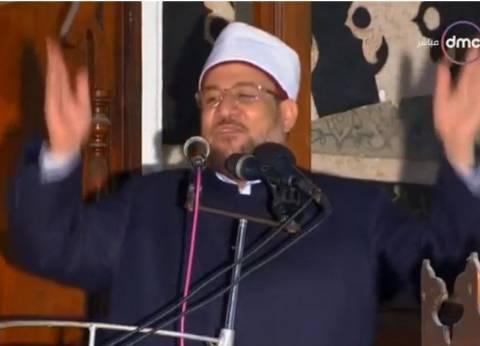 الجمعة.. وزير الأوقاف يفتتح معرضا للكتاب في الإسكندرية