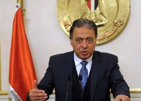 وزير الصحة: تشكيل لجنة لتنمية السياحة العلاجية لكل جهات الدولة