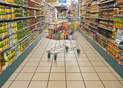 أسعار السلع الغذائية في الأسواق لشهر رمضان 2016