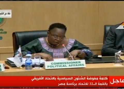 «الاتحاد الإفريقي»: أسباب النزوح القسري تعود للنزاعات والإرهاب والتطرف