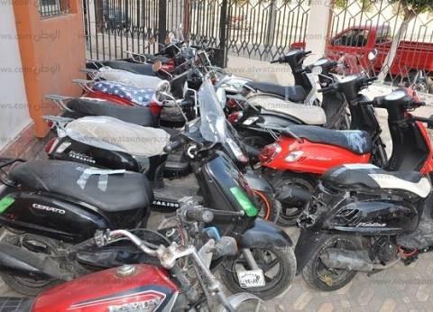 ضبط تشكيل عصابي تخصص في سرقة الدراجات البخارية بالغربية