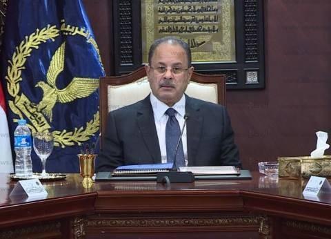 عاجل بالصور| وزير الداخلية: حققنا نجاحا ملحوظا في تقويض الإرهاب بسيناء