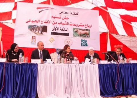 أمين عام الصندوق الاجتماعي للتنمية تلتقي محافظ الوادي الجديد