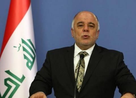 """رئيس الوزراء العراقي يعلن تحرير الحويجة من """"داعش"""""""