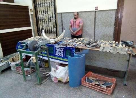 ضبط صاحب مصنع أسلحة بيضاء في السيدة زينب