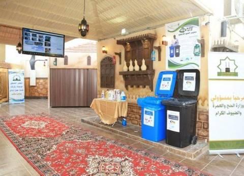 """""""الحج الأخضر"""".. مشروع سعودي لنظافة المشاعر المقدسة: عائده خيري"""