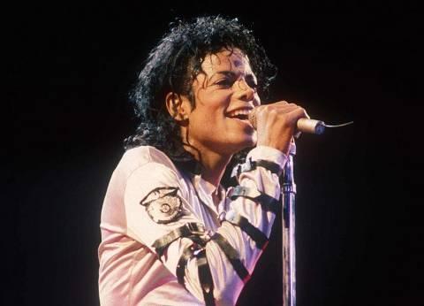 """""""فلوس ما بعد الموت"""".. أرباح مايكل جاكسون بعد وفاته 900 مليون دولار"""