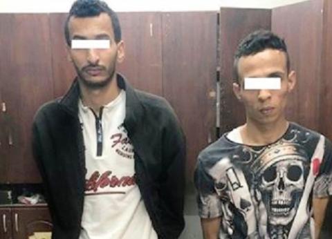 """""""أمن القاهرة"""": ضبط إجراميين بحوزتهما 2 كيلو جرام من مخدر الحشيش"""