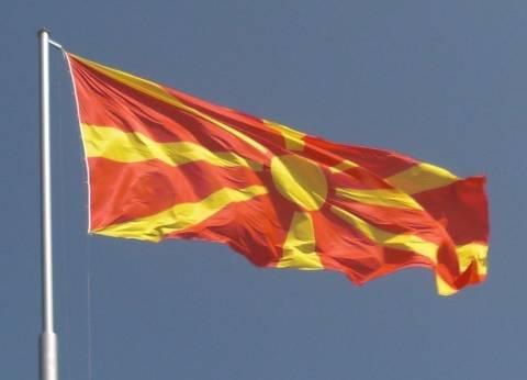 مقدونيا تصوت على تغيير اسمها لإنهاء النزاع مع اليونان