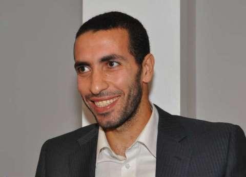 محمد أبو تريكة ينهي إجراءات سفره إلى كازابلانكا للمشاركة في لقاء ودي