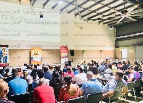 الكنيسة تنظم مؤتمر للأحوال الشخصية للأقباط في سيدني