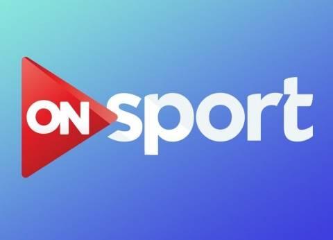 """""""أون سبورت"""": لم نستبعد أي محلل من ستوديو مباراة مصر واليونان"""
