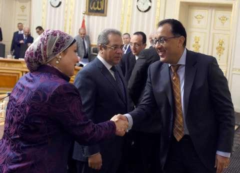 اجتماع رئيس الوزراء مع رؤساء الهيئات البرلمانية