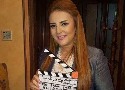 """رانيا محمود ياسين تنتهي من """"نصيبي وقسمتك"""""""