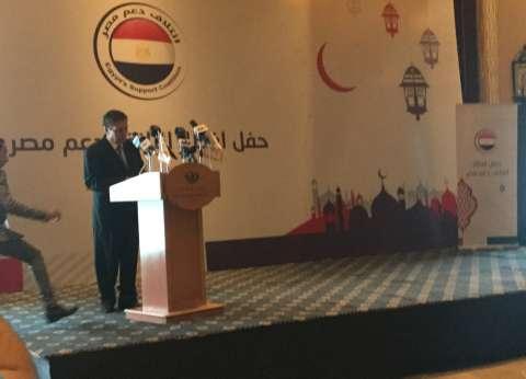 """ائتلاف """"دعم مصر"""" يعلن موافقته على الموازنة العامة"""