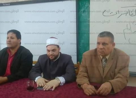 """بالصور  """"مخاطر زواج القاصرات"""".. ندوة بمدرسة سيدي سالم في كفر الشيخ"""