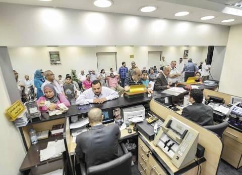القطاع المصرفى يطلق مبادرة أسبوع الشمول المالى تحت شعار «حساب لكل مواطن»