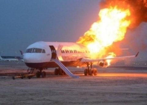 عاجل  حريق بطائرة إيرانية على متنها 50 راكبا