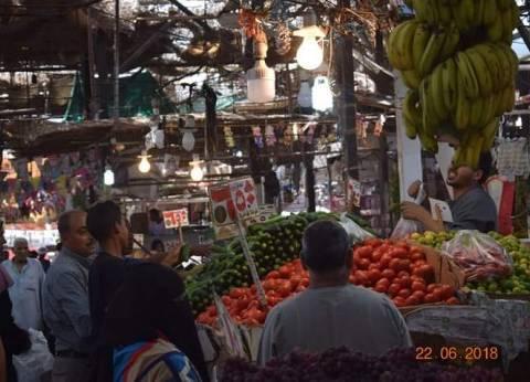 ارتفاع أسعار الخضروات في سوق العبور.. والفاصوليا بـ8 جنيهات