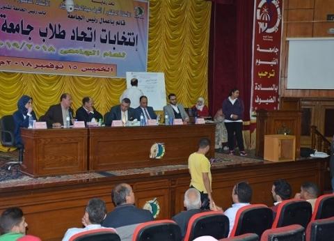 فوز الطالب أحمد طارق بمنصب رئيس اتحاد طلاب جامعة الفيوم