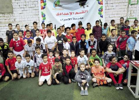 دورة رمضانية تضم أطفالاً من معهد الأورام: من حقى ألعب