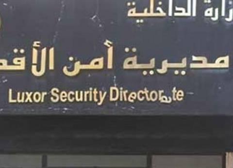 مدير أمن الأقصر الجديد: أمد يدي للمواطنين لنحقق الأمن سويا