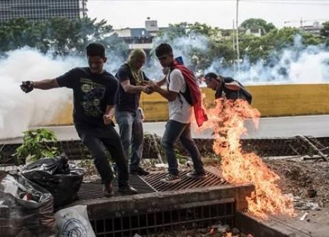 قتيل وعشرات الجرحى خلال تظاهرات ضد الرئيس مادورو في فنزويلا