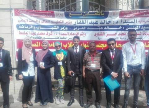 جامعة المنيا تحصد منصبين ببرلمان طلاب الجامعات المصرية