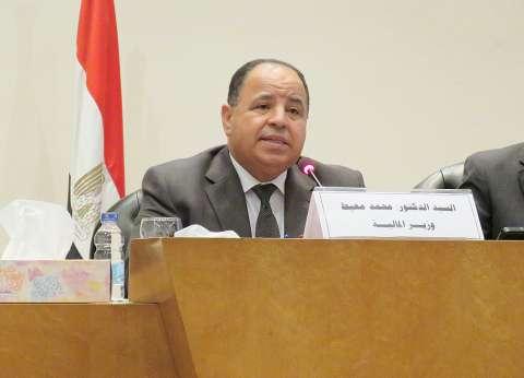 الوقائع المصرية تنشر قرار وزير المالية بشأن قواعد صرف العلاوة الجديدة