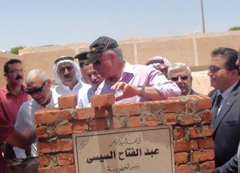 محافظ جنوب سيناء يضع حجر الأساس لإنشاء 17 فصلا جديدا بمدينة دهب