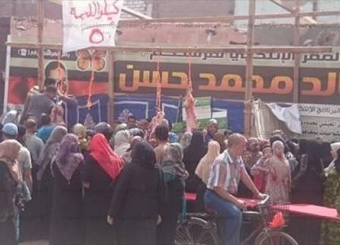 مسيرة بمسقط رأس عبدالرحيم علي احتفالا بفوزه في الانتخابات البرلمانية