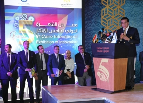 بالصور| وزير التعليم العالي يفتتح معرض القاهرة الدولي الخامس للابتكار
