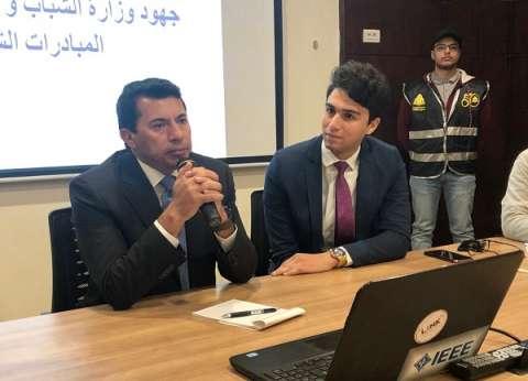 وزير الشباب: نسابق الزمن لتقديم وجهة حضارية تليق بمصر فى «أمم إفريقيا»