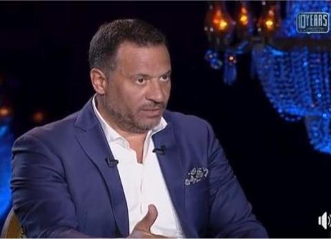 """2 سبتمبر.. """"الحياة"""" تعرض """"بحر"""" لـ ماجد المصري"""