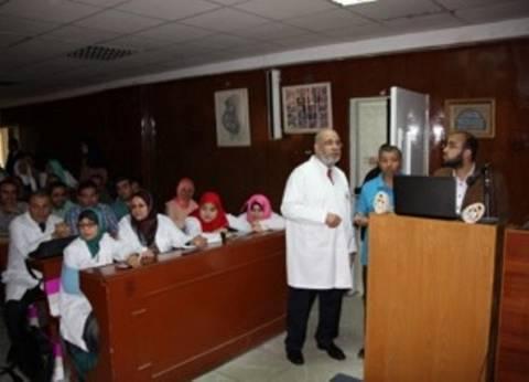 تدريب 76 طبيبا بمستشفيات الصحة والتأمين في القليوبية على أطفال الأنابيب