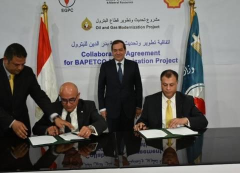 """""""البترول"""" توقع اتفاقية لتطوير شركة بدر الدين بمؤتمر """"إيجبس 2018"""""""