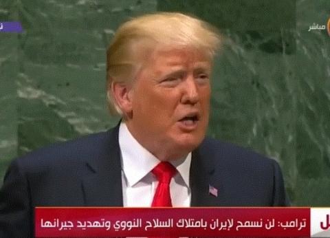 ترامب: نرفض أيديولوجية العولمة.. ونقدم المساعدات لمن يحترمنا