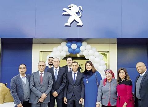 «المصرية للسيارات» تفتتح صرحها الجديد لسيارات «بيجو» على مساحة 400 متر