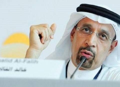وزير الطاقة السعودي: انخفاض أسعار النفط سينتهي قريبا