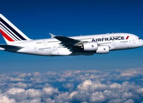 """""""إير فرانس"""" تواصل رحلاتها الجوية في أعقاب اعتداءات باريس الإرهابية"""