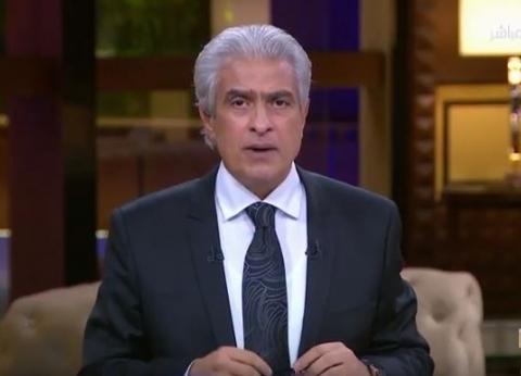 وائل الإبراشي: قمة السيسي وبوتين بداية حل كل الأزمات بالمنطقة